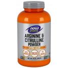 Arginine & Citrulline - 340g