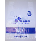 Olimp Black Series Carrier Bag, Large - 50 pcs